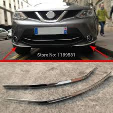 nissan rogue front bumper compare prices on nissan qashqai front bumper protector online