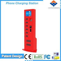 Recharge Station Buy Password Fingerprint Cell Phone Recharge Station In China On