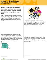 mixed word problems worksheet education com