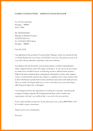 7 cover letter template sales assistant payslips format