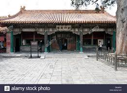 telephone bureau imperial telephone bureau in forbidden city beijing china stock