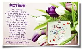 to the best mom happy mother s day card birthday fathers day 2018 gift ideas sms wishes messages quotes images