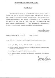 maharshi dayanand university rohtak