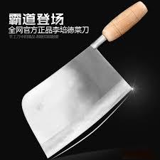 buy peter li handmade knives classic sichuan hotel professional