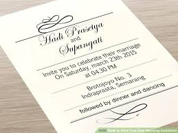 how to design invitation card in photoshop design my own invitation card crazymass info