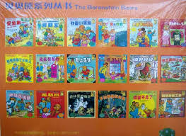 berenstein bears books asianparent the berenstain bears in set of