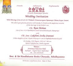 Indian Wedding Card Matter Pdf Indian Wedding Invitation Cards Pdf Invitation Card