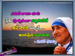 Mother Teresa Quotes On Love mother teresa quotes in telugu language legendary quotes