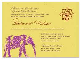 indian wedding cards on curry yellow seeded paper painted