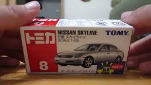 nissan skyline 2001 tomica diecast mini cars no 8 nissan skyline 2001 youtube