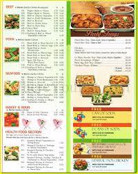 kitchen grill indian brooklyn bo bo kitchen chinese restaurant in flatbush brooklyn 11226