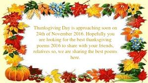 Thanksgiving Day Wishes To Friends Thanksgiving Day Poem Share Love And Wishes
