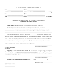 blank eviction notice form house rent receipts process flow in word