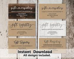 wedding registry invitation printable wedding registry card template printable rustic