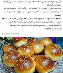 marocain de cuisine épinglé par hind bnj sur gateaux marocain gateaux
