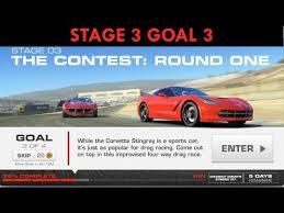 corvette stingray evolution stingray evolution stage 3 goal 3 racing 3