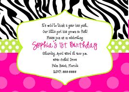 Free Printable Birthday Invitation Cards Templates Zebra Birthday Party Invitation Wording Image Inspiration Of