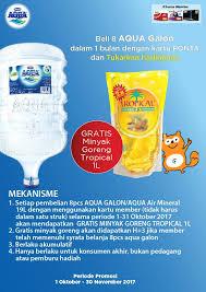 Minyak Goreng Tropical Di Alfamart alfamart beli 8 aqua galon dalam 1 bulan dengan kartu