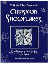 what are chrismons monograms trees symbols of faith