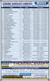 electrical engineering jobs in dubai companies contacts jobs at gulf gulf job walkins page 42 of 63 jobs at gulf gulf