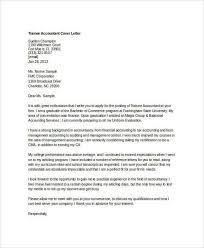 hyperion planning expert cover letter