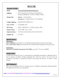 Quality Manager Resume Sample by Resume Olympic Cafe Bradenton Free Resume Website Builder