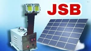 easy power emergency light make rechargeable 12v dc solar flood light easy at home yt 72