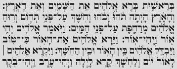 typotheque about parmigiano headline hebrew font family