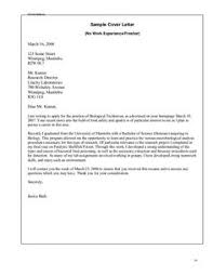Resume Letter Of Intent Letter Of Intent Examples Letter Of Intent Example Make Up And