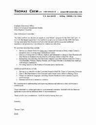 writing cover letters examples the best letter sample