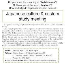 japanese culture custom study meeting japanese city com