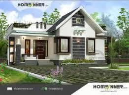modern contemporary 1030 sqft 2 bhk small kerala home design