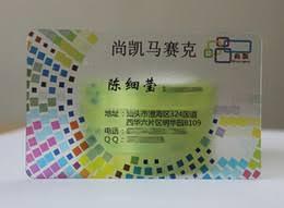 Plastic Business Card Printer Transparent Business Cards Printing Online Transparent Business