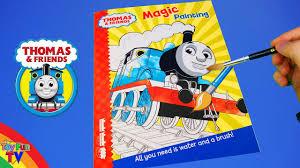 thomas friends magic painting book thomas tank engine