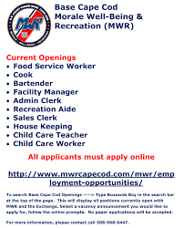 mwr wants to hire you uscg base cape cod mwr