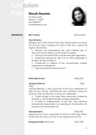 a template of a cv resume examples templates 10 list of skills and example a cv