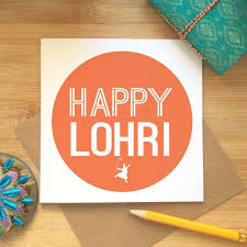 Lohri Invitation Cards Happy Lohri Wishes Wallpaper And Funny Lohri Punjabi Messages