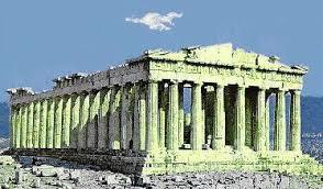 Parthenon Interior Preservation Arts High Curriculum