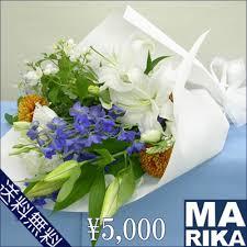 flowers for funeral service hanamarika a ohanayasan rakuten global market bouquet b