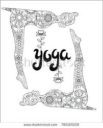 yoga poses pictures printable poses health care pattern fitness stock v on coloring pages to yoga