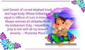 happy ganesh chaturthi 2016 best ganpati messages whatsapp