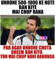 Patel Meme - vishal patel 007 fanofchankya twitter