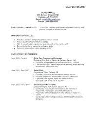 Resume Sle Objectives Sop Proposal - objective statement exles for resume manager resume objective