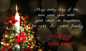 happy new year sms messages 2017