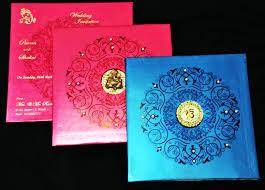 Indian Wedding Invitation Designs Indian Wedding Invitation Cards Indian Wedding Invitation Cards
