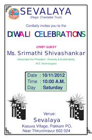 cordially invites you to free printable invitation design