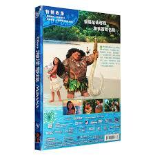 disney animation movie ocean blues hd adventure kids movies disc