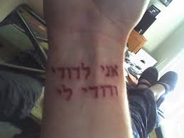hebrew awesome lettering for wrist tattooshunter com