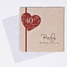 Card Factory Wedding Invitations 40th Ruby Anniversary Invitation Cards Pack Of 10 Only 1 49