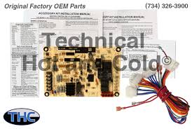 york coleman s1 43101972100 integrated furnace control board kit